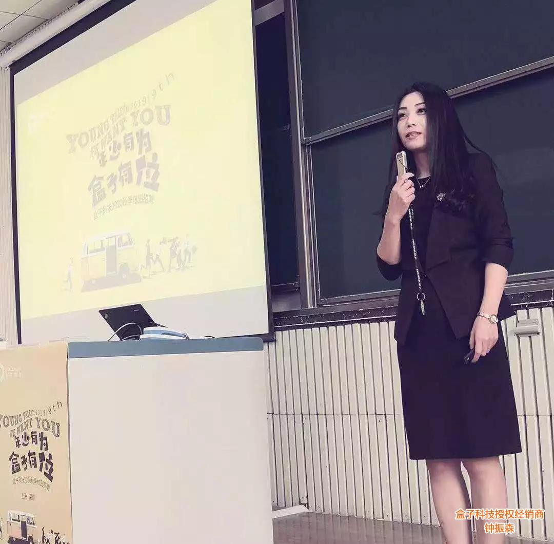 """行业资深大咖坐阵 用心甄选校园""""千里马"""""""