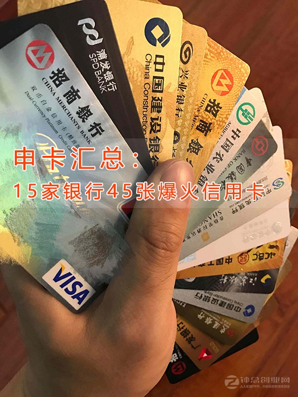 信用卡怎么办理?告诉大家几个途径