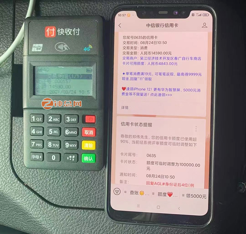 最新各银行短信提额方式,有信用卡的朋友可以尝试!